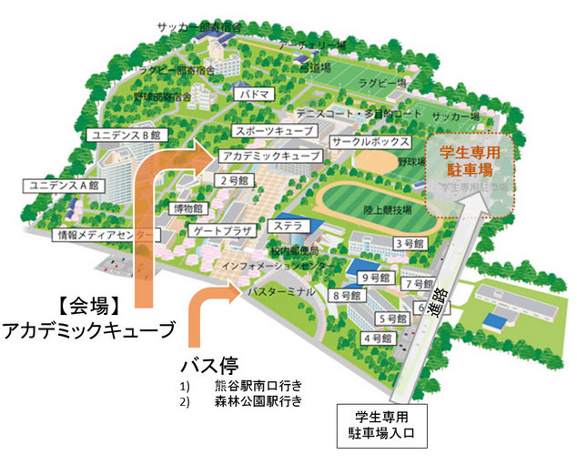 立正大学熊谷キャンパス・キャンパスマップ